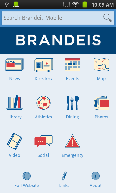 Brandeis Mobile- screenshot