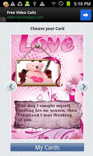 無料生活Appの愛とバレンタインカード|記事Game