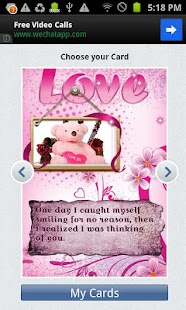 Love and Valentine Cards - screenshot thumbnail