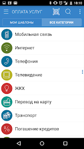 WebMoney Keeper v2.4.4 build 7d3472e