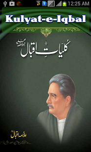 Urdu Poetry Kulyat-e-Iqbal R.A