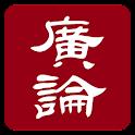 菩提道次第广论 icon