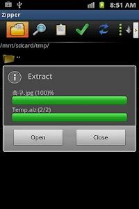 Zipper v2.1.9