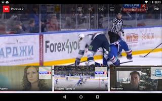 Screenshot of MTC ТВ