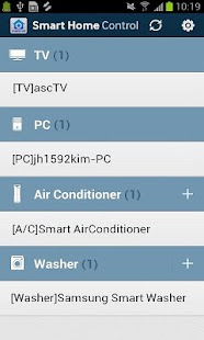 Smart Home Control - screenshot thumbnail