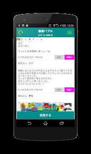 星城Online線上遊藝館:::水果盤、百家樂、賓果行星、超級小丑