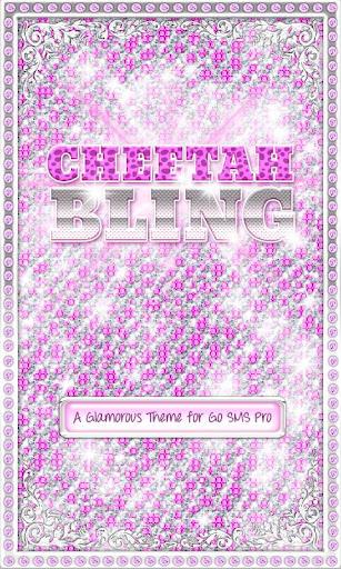 ☀ BLING Purple Cheetah SMS ☀