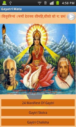 Gaytri Mata