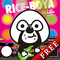 RICE BOYA Free icon
