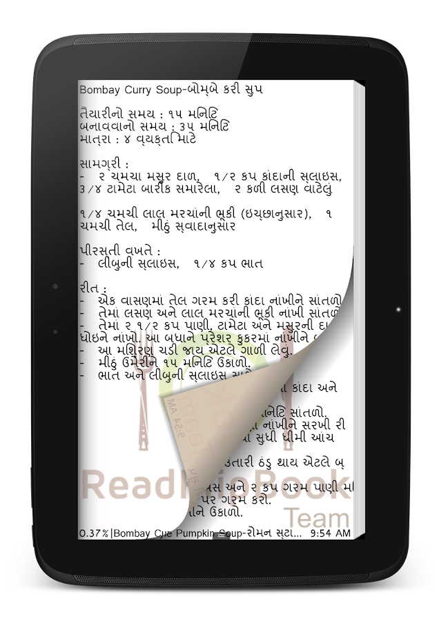 Indian recipes in gujarati android apps on google play indian recipes in gujarati screenshot forumfinder Images