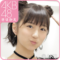 AKB48きせかえ(公式)大島涼花-OS icon