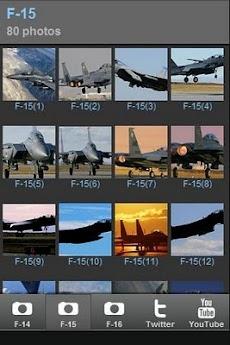 世界の戦闘機図鑑 (F-14,F-15,F-16)のおすすめ画像3