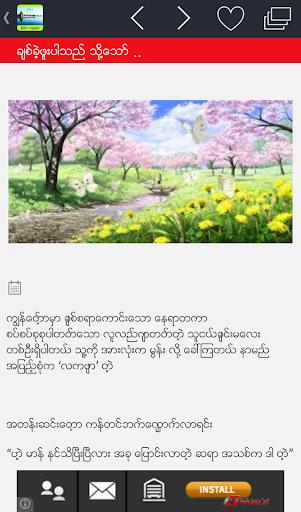 Myanmar Stories 2015