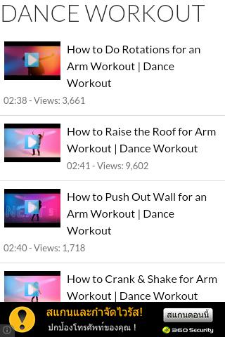 Dance Workout