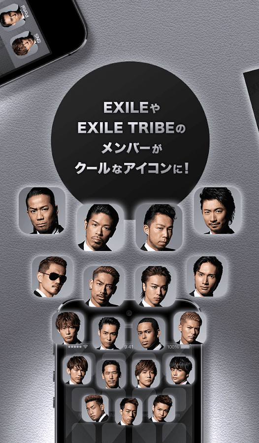 EXILE TRIBE Custom- screenshot