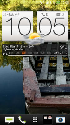 HTC Sense 5 clock & weather  + - screenshot