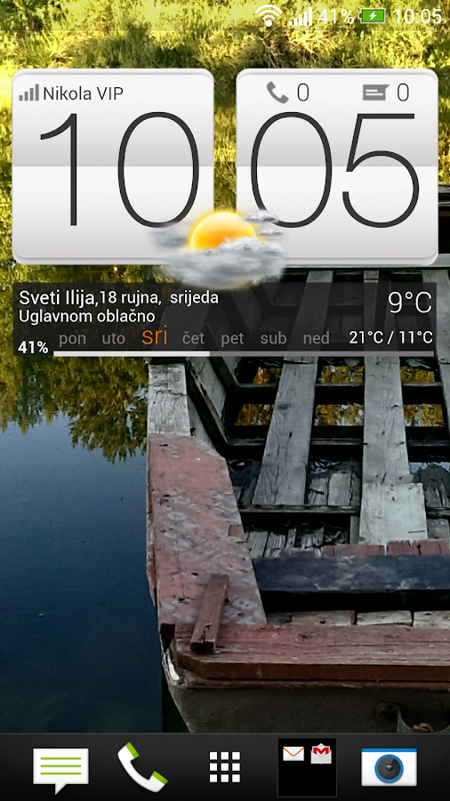 HTC Sense 5 clock & weather  +- screenshot