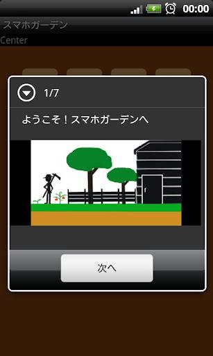 u30b9u30deu30dbu30acu30fcu30c7u30f3 Free 4.1 Windows u7528 2