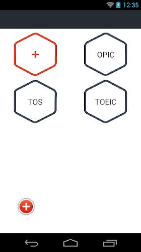 【免費教育App】Handy - 시험 점수 관리-APP點子