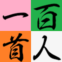 Japanese poem card game (百人一首) logo