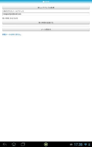 PlayStation®App連線設定| PlayStation®4 用戶指南
