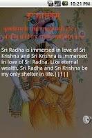 Screenshot of Krishnashtakam