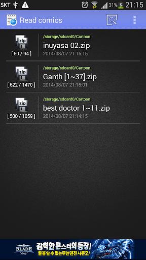 ezViewer Comic TXT Viewer