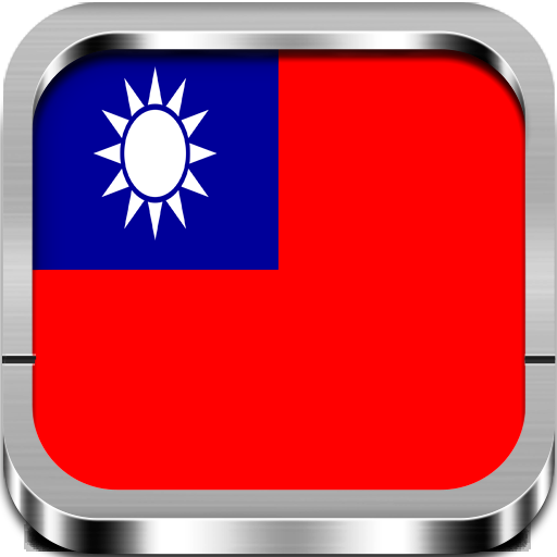 Radio Taiwan LOGO-APP點子