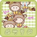 NK 카톡_네쌍둥이_참새짹짹 카톡테마 icon