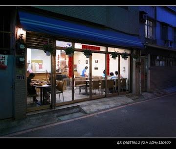 福吉雅輕食堂