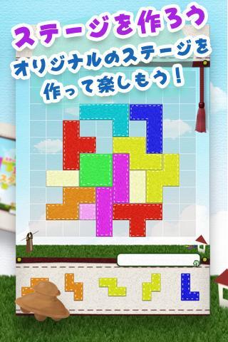ぴたんこ- screenshot