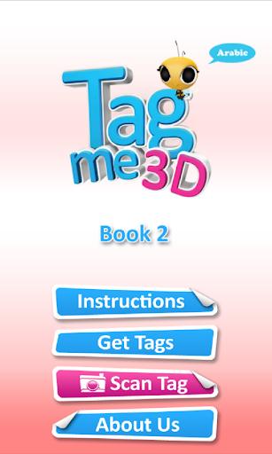 Tagme3D AR BOOK2
