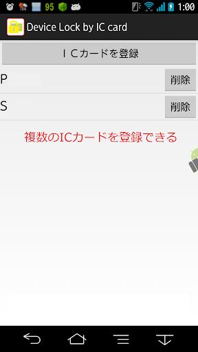 Device Lock by IC card 1.0 Windows u7528 4