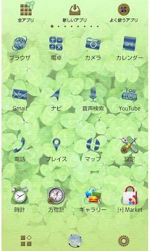 u3046u3055u304eu58c1u7d19 Rabbit and Happiness 1.1 Windows u7528 3