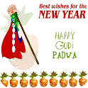 Gudi Padwa SMS And Images icon