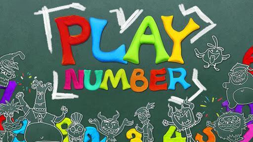 数字と遊ぼう