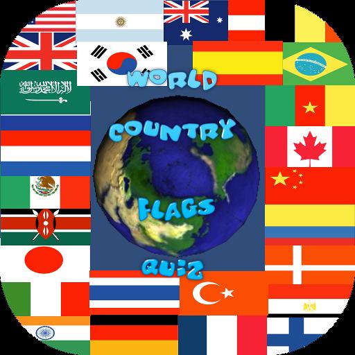 【免費教育App】自由世界國家的國旗競猜-APP點子