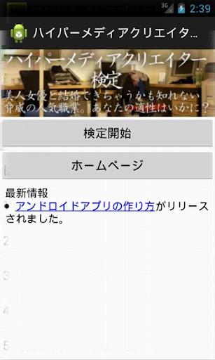 青空文庫・星空文庫対応のテキストリーダー「金沢文庫2」 - マイナビニュース