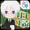 ニキビ予防30のレッスン~お肌ケアで大人ニキビ退治! logo