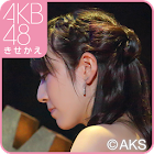 AKB48きせかえ(公式)松井咲子-DT2013- icon
