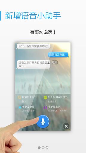 W3 Mobile