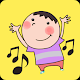 Rhythm Play - Mini Fanny dalsong rhythm play