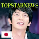 韓流 Top Star News 日本語版 vol.5 icon