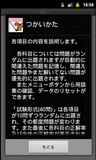 u30afu30ecu30fcu30f3u30fbu30c7u30eau30c3u30afu904bu8ee2u58ebu554fu984cu96c6u30fcu4f53u9a13u7248u30fcu3000u308au3059u3055u3093u30b7u30eau30fcu30ba 1.11 Windows u7528 4