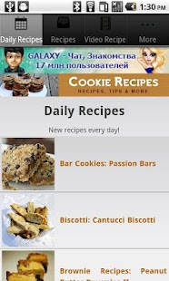Bread & Biscuit Recipes: Amazon.co.uk: Appstore for Android