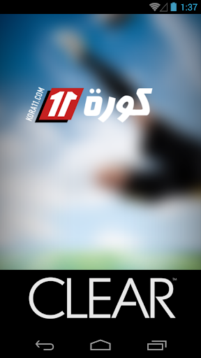 Kora11
