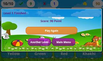 Screenshot of Kids Words Power
