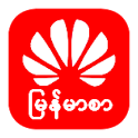 Huawei Myanmar Font( no root ) icon