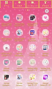 玩個人化App|可愛換裝桌布★sleep princess免費|APP試玩