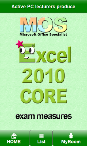 MOS Excel2010core Measures